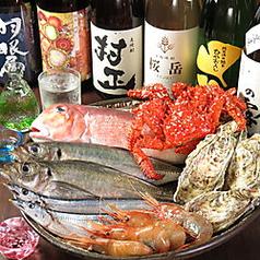 魚肴食堂 魚ふじの写真