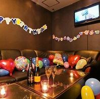 誕生日会にはカラオケ付VIP個室で!!