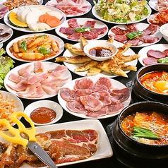 七輪焼肉&韓国料理 恵美須のおすすめ料理1