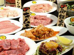 焼肉屋マルキ市場 NEXT 町田店の特集写真