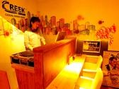 CREEK 浜松 クリークの雰囲気2