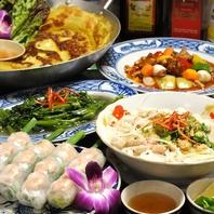 本格ベトナム料理の数々!