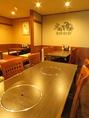 接待使いやプライベート宴会にも最適なテーブル席