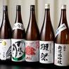 寿司と酒 十六夜のおすすめポイント3