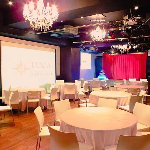 【木屋町の中心】貸切PARTY!宴会やパーティーに◎ステージ&巨大スクリーン二面完備