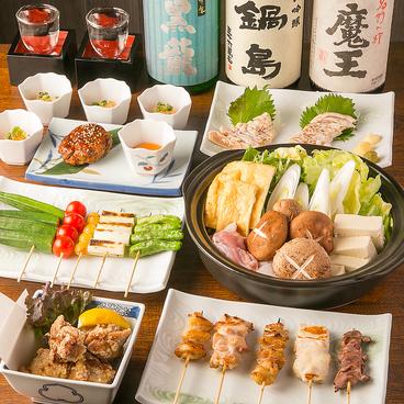 佐賀県長期飼育赤鶏 次鶏屋のおすすめ料理1