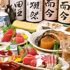こし庵のおすすめ料理1