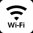【Wi-Fi繋がる】店内WiFi接続可能!東京駅八重洲でのゆったり3時間宴会をお楽しみください。全コース3時間飲み放題付!ランチや昼間宴会も大歓迎!!ビジネスや携帯にもつながりやすくなっております。AUやソフトバンク、ドコモなどに全てつながりやすくなっております!