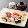 寿司と酒 十六夜のおすすめポイント2