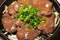 料理メニュー写真牛タンゆず塩焼き