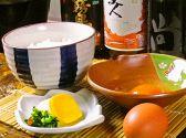 婆娑羅のおすすめ料理3