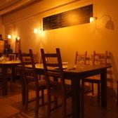 バル アラディ Bar Aladiの雰囲気3