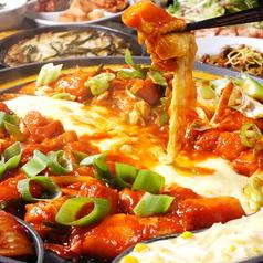 Danmi ダンミ 恋愛 LOVE ポチャのおすすめ料理1