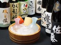 静岡自慢の地酒をご用意、地酒の飲放コースもございます