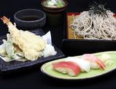 かんながら 仙台泉大沢店のおすすめ料理3