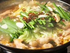 地鶏処 本丸 折尾本店のおすすめ料理1