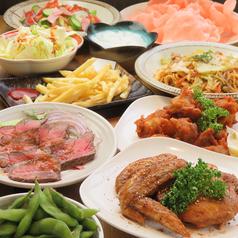 個室居酒屋 鳥蔵 渋谷道玄坂店のおすすめ料理1