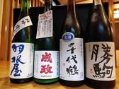 味処 庭 富山のおすすめ料理2