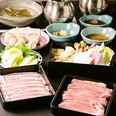 しゃぶしゃぶハーブの子豚 なんばCITYのおすすめ料理1
