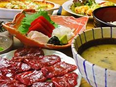和食処 大松の写真