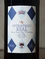 ボトルワイン(赤)◆スペイン エストラテゴ・レアル・ティント 3300円