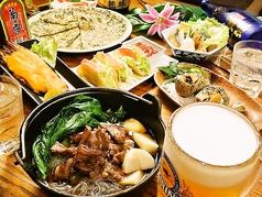 琉球居酒屋さむらいの写真