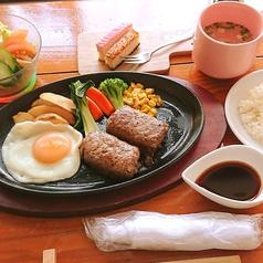 ハンバーグハウス ひーぐるまのおすすめ料理1