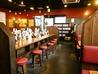 麺屋ここいち 北区新沼町店のおすすめポイント1