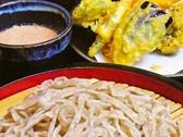 ゆずりはのおすすめ料理2