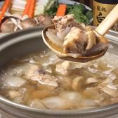 郷土料理 つしま亭のおすすめ料理2