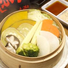 蒸し焼野菜(2人前)