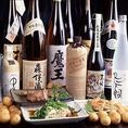 九州をはじめ全国から厳選した200種以上の焼酎をご用意しております。もちろん焼酎以外にもビールや酎ハイ、日本酒やハイボールもございます!そして女子会に大人気の果実酒カクテルなどもご用意しております。種類豊富なドリンクをお楽しみいただける飲み放題付き宴会は4000円から!