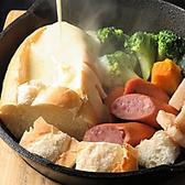 カフェ&ダイニング チーズチーズ 八王子特集写真1