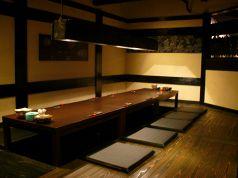 最大12名様までのお部屋です。その他 32名様までご案内できる掘りごたつ個室もございます。