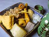 あじとみ 鈴鹿のおすすめ料理3