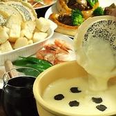 コムソワ 盛岡のおすすめ料理2