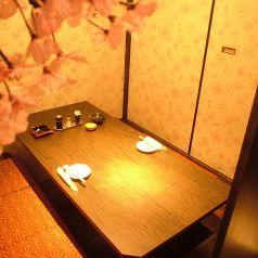 2名様のお席もご用意★個室へご案内いたします★渋谷駅周辺で完全個室居酒屋をお探しでしたら是非、居酒屋渋谷個室の宝石箱さくらさくら渋谷店をご利用ください★