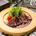 料理メニュー写真国産牛肉のグリル