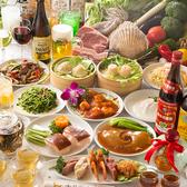 龍江飯店のおすすめ料理3