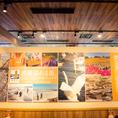 北海道網走の協力をいただいて店舗デザインがされております。網走の写真や、歴史、イベント情報など見ながら、ぜひゆったりとした時間をお過ごし下さい。