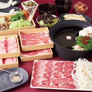 温野菜 伊勢佐木モール店のおすすめ料理1