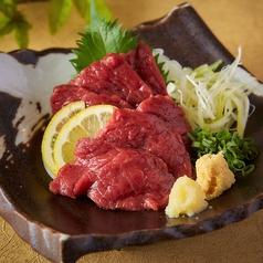 料理メニュー写真桜肉赤身