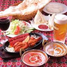 インドアジアンレストラン&バー さくらのおすすめ料理1