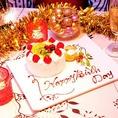誕生日は大勢でお祝い♪人気のサプライズ★当日予約OKが魅力!誕生日・記念日特典もおまかせ♪今なら1日5組様限定で当店特製のメッセージ入りホールケーキを無料でプレゼント★ネーム&メッセージも入れられます!当店自慢のサプライズもスタッフにお尋ねください♪