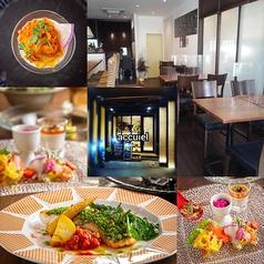 モダン洋食 accueil アクイーユの写真