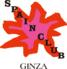 スペインクラブ銀座 SPAINCLUB GINZAのロゴ