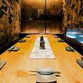 歓迎会・送別会にも最適な宴会用個室もご用意しております