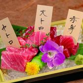 ハナミズキ 岡山錦町店のおすすめ料理3