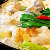 焼肉レストラン カルネ 小作のおすすめ料理3