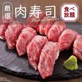 肉バル ミート吉田 すすきの駅前店のおすすめ料理1